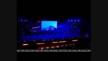 ایرانمجری: اجرای زیبای گروه تواشیح الغدیر در وصف ایران