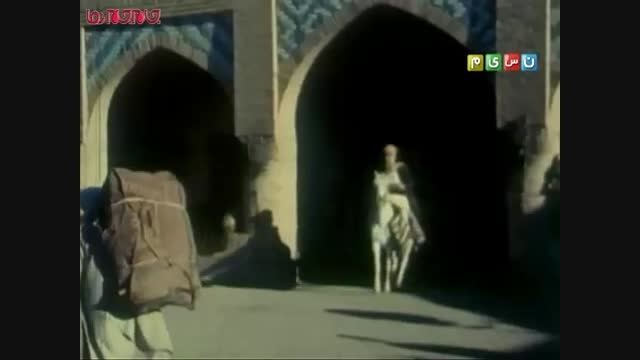 سکانسی از سریال مجموعه هشت بهشت گلچین صفاسا