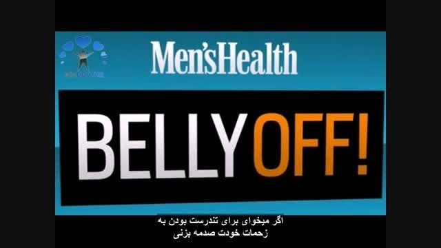 مردانی كه بی خوابی دارند این ویدئو را ببینند!