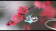امام هادی علیه السلام - آیت الله جوادی آملی 4
