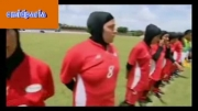 تیم ملی راگبی دختران ایرانی