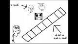 کلیپ ترول محسن یگانه2(طنز)