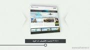 بلیط چارتر ارزان هواپیما و هتل - سفر ایران
