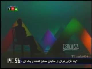 اهنگ قدیمی افغانی راز اتشکده دل از استاد ناشناس