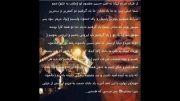 نامه مردم ایران به امیر تتلو