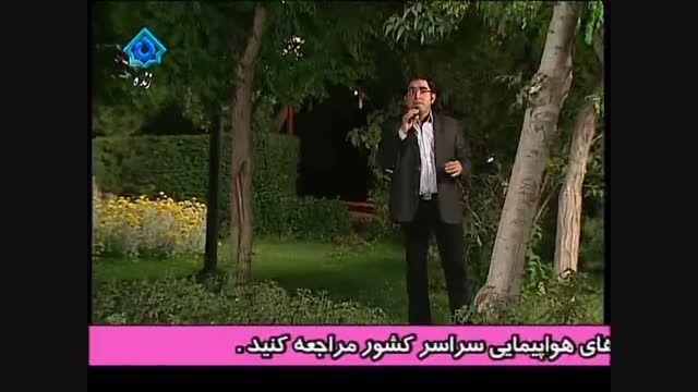 اولدوز برنامه سی (25 خرداد 94)