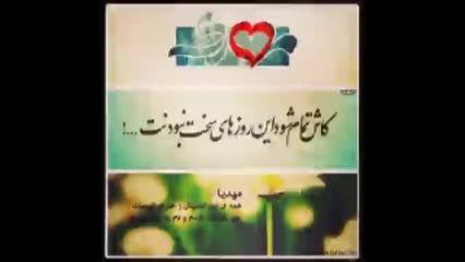 عزیز دلم گناه نکن!!!!!