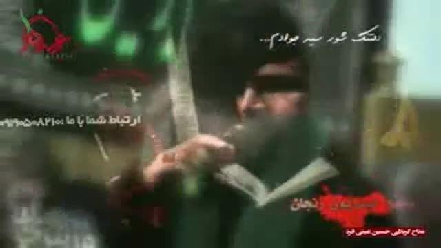 حسین عینی فرد- دلتنگ شور سید جوادم