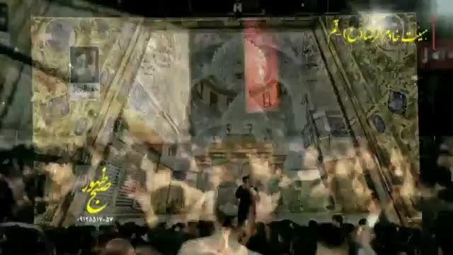 حسین سیب سرخی-واحد-عشق تو قلبمو-1محرم-94/7/22