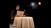 متن خوانی پریوش نظریه ونگاهی به ابرها ِ امین الله رشیدی