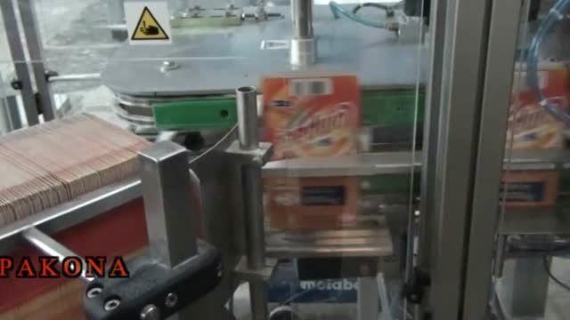 دستگاه بسته بندی مواد در جعبه مقوایی(کارتونر عمودی)