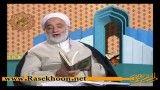 حجت الاسلام قرائتی - جن چیست؟
