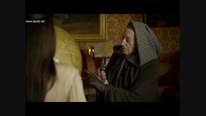 سریال شاهزاده خانم ( امیرة القصر ) قسمت اول