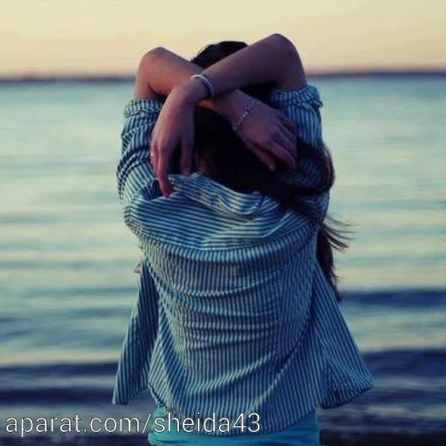 اهنگ غمگین.........عاشقانه...........