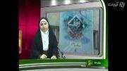 گزارش فعالیتهای اداره اوقاف و امور خیریه شهرستان سقز