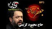 حاج محمود کریمی: شهادت امام صادق (ع)