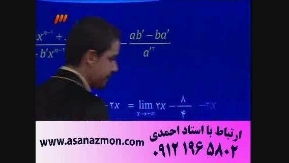 امیر مسعودی اولین مدرس ریاضی و فیزیک در صدا و سیما - 14