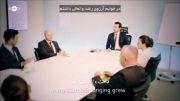 مسعود کرتیس: نماهنگ روحم فدای تو باد |زیرنویس فارسی[HD]