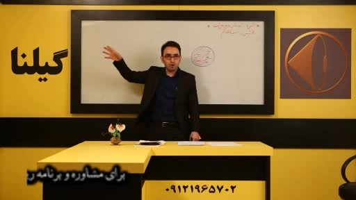 کنکور - اتاق شیمی کنکور آسان است - ج مهرپور - کنکور11