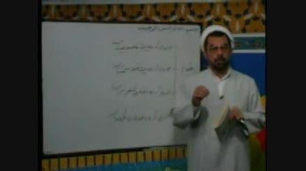چه عملی هست که هم رو به قبله و هم پشت به قبله حرام هست؟