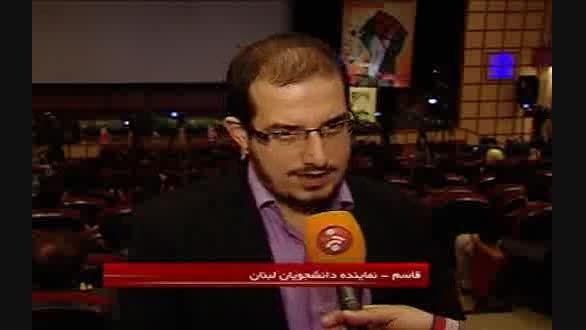 برگزاری همایش فلسطین نماد مقاومت