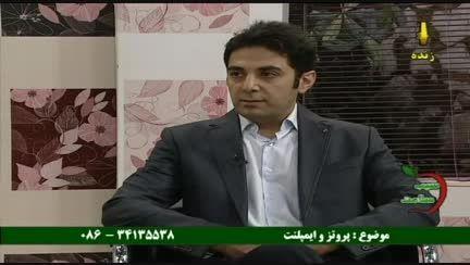 پروتزهای دندانی با حضور دکتر امیر صالح/برنامه سیب سلامت