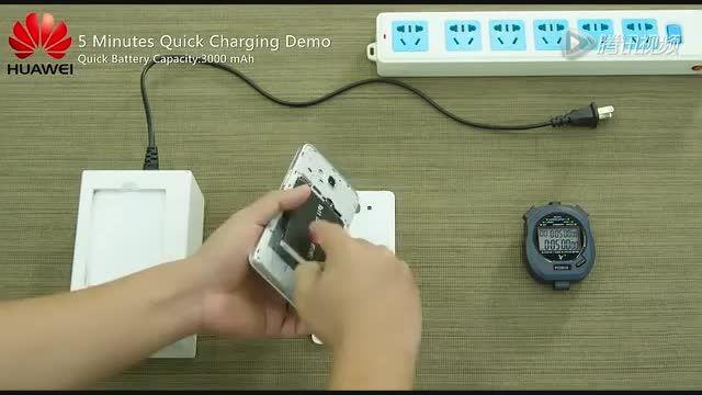 هوآوی از یک فناوری جدید شارژ سریع رونمایی می کند