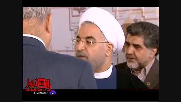 افتتاح تصفیه فاضلاب جنوب تهران