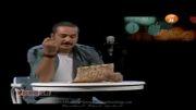 میلاد کی مرام در رادیو هفت ویژه روز ملی سینما