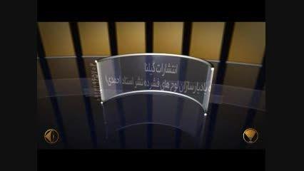 کنکور - کنکور آسان شد باگروه آموزش استاد احمدی -کنکور21