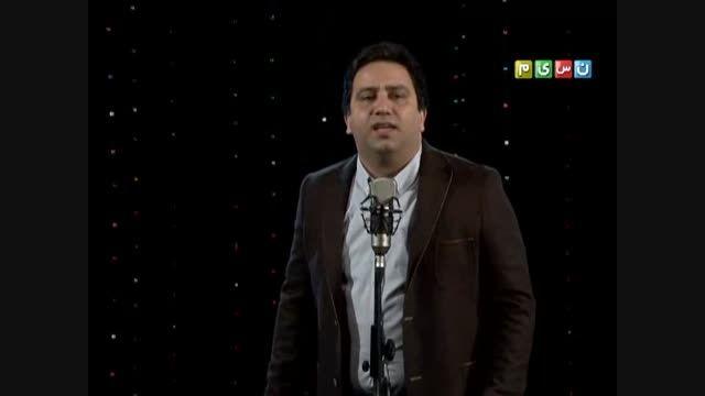 مسعود امامی - همین چند ساعت