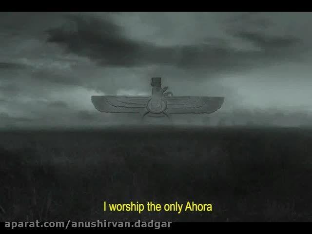 کورش پادشاه بزرگ