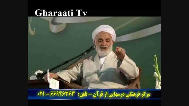 قرائتی / برنامه درسهایی از قرآن 14 تیر 94 (رمضان)