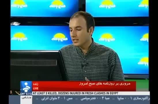 توضیحات ترکان درمورد ابوالمشاغل خوانده شدن