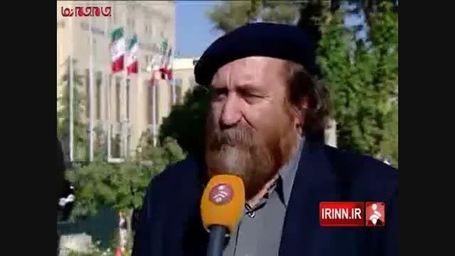 دعوا برسر اسکلت ۷ هزار ساله تهران فیلم گلچین صفاسا