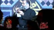 شب دوم مسلمیه ۹۳كربلایی نریمان پناهی كربلایی حسین طاهری