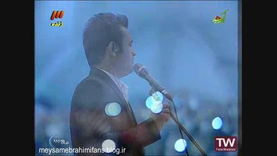 اجرای زنده میثم ابراهیمی به مناسبت عید سعید فطر 94(1)