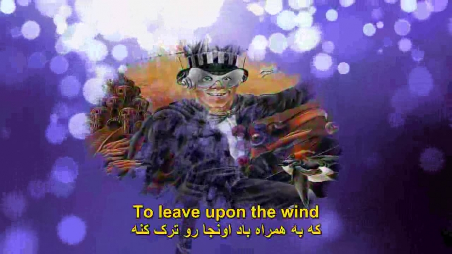 آهنگ بسیار زیبای Curtains از Elton John با ترجمه فارسی