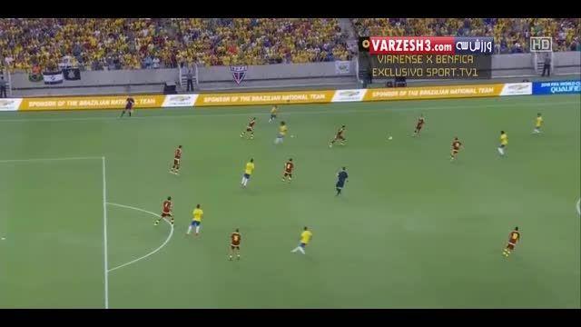 برزیل 3 ونزوئلا 1 مقدماتی جام جهانی 2018 (13.10.2015)