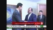 گسترش همکاری های اقتصادی ایران و سوریه