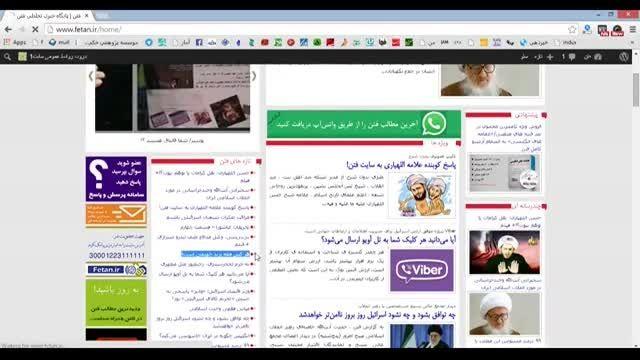 سید صادق شیرازی - هر کس قمه نزند جهنمی است!!!