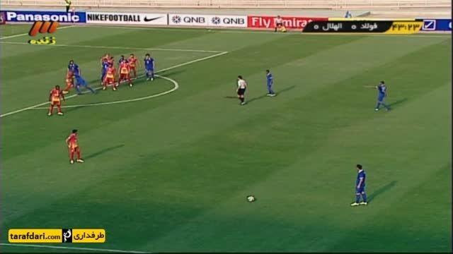 خلاصه بازی فولاد خوزستان 0-0 الهلال عربستان