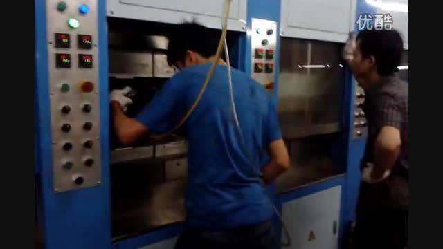 دستگاه تولید دمپایی فومی
