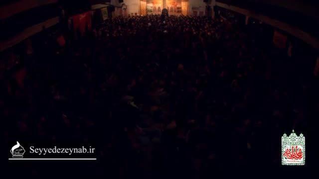 شب عاشورا-سیدامیرحسینی-آهسته سالار قلب خسته