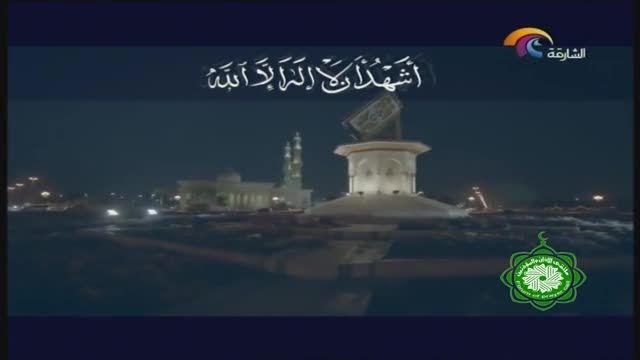 اذان اذان مدینه شیخ السریحی