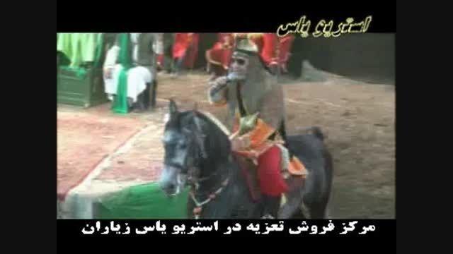 روبرویی حر و عباس - نرگسخانی و هاشمی - 91 شینقر