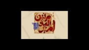 کلیپ دیگربه مناسبت تولد حضرت علی (ع ) وروزپدرسروده واجرای حسن خسروی