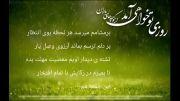 درد و دلی با امام زمان (عج)......