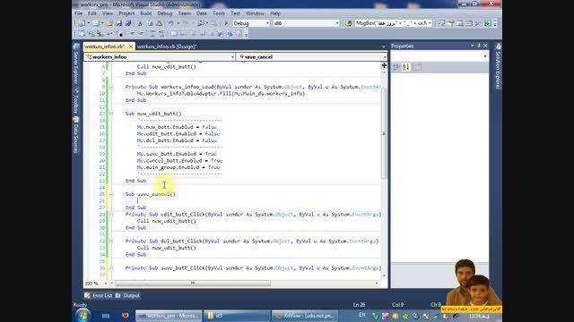کدنویسی نمایش اطلاعات در فرم ورود اطلاعات کارمندان