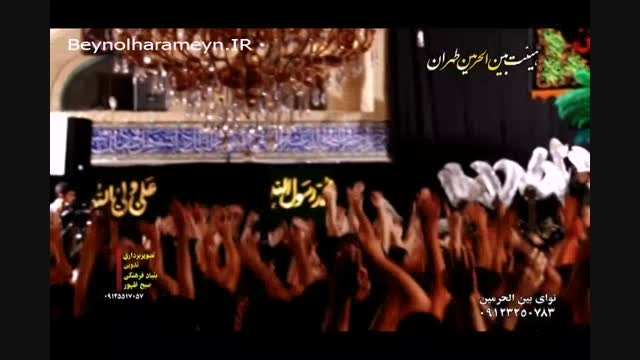 حضور آقا زاده شهید تهرانی مقدم در هیئت جواد مقدم